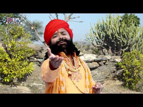 Xxx Mp4 Marwadi Bhajan 2015 Bhaj Bhagwan Bhule Mat Mangal Singh Song Shivji Bhajan Rajasthani Songs 3gp Sex