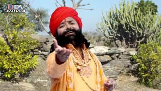 Marwadi Bhajan 2015   Bhaj Bhagwan Bhule Mat   Mangal Singh Song   Shivji Bhajan   Rajasthani Songs