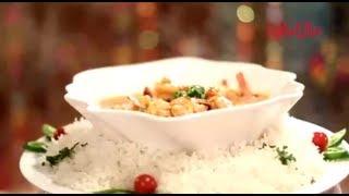 كاري الروبيان - مطبخ منال العالم