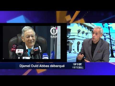 Xxx Mp4 ALGERIE Djamel Ould Abbas Débarqué 3gp Sex