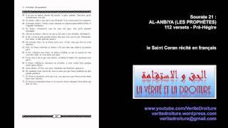 Sourate 21 : AL-ANBIYA (LES PROPHÈTES) Coran récité français seulement- mp3- www.veritedroiture.fr