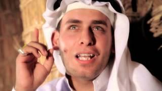 جناح الهوى للمنشد احمد العبادي HD - 2015
