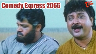 Comedy Express 2066 | Back to Back | Latest Telugu Comedy Scenes | #ComedyMovies