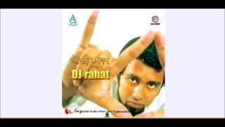 kopa shamsu - কোপা শামসু - dj rahat featuring ashar srabon