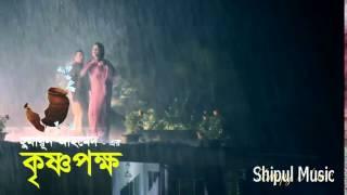 Colona Bristite Viji Promo Video Song   Krishno Pokkho 2016 HD
