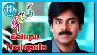 Gelupu Thalupule Song - Teenmaar Movie Songs - Pawan Kalyan - Trisha - Keerti Kharbanda