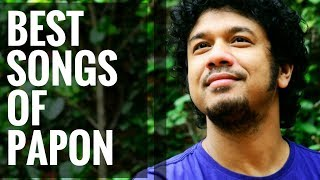 Best Of Papon | Assamese Songs Of Angarag Mahanta | New Playlist