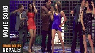 Yo Ratle | Nepali Movie Mission 420 | Sunil Thapa, Suman Singh