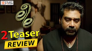 Leela Malayalam Movie 2nd Official Teaser Review - Filmyfocus.com