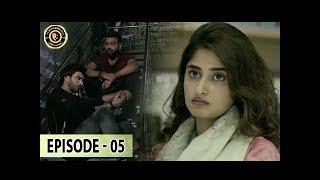 Noor Ul Ain Ep 5 - Sajal Aly - Imran Abbas - Top Pakistani Drama