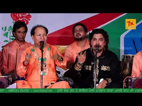 Xxx Mp4 Shakeel Sabri Tanvir Hussain Live Mela Darbar Baba Khaki Shah Ji Khurla Kingra 7x Punjabi 3gp Sex