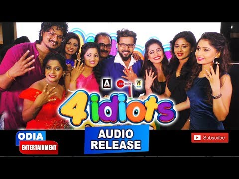 Xxx Mp4 4 Idiot Odia Film Audio Release Sabyasachi Elina Akash Poonam Kuna Tripathy Lipsa 3gp Sex