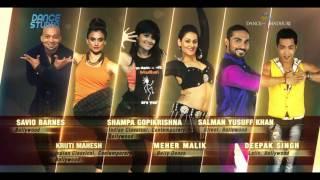 Tata Sky launches Dance Studio powered by Dance With Madhuri