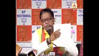 BJP leader Mukul Roy attacks CM Mamata Banerjee on Biswa Bangla Issue : Watch