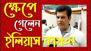 Jatio Cholochitro Dibosh 2017 | News- Jamuna TV