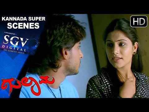 Xxx Mp4 Prajwal Borrowing Money For Lover Sonu Gowda Kannada Super Scenes Gulama Kannada Movie 3gp Sex