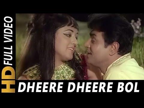 Xxx Mp4 Dheere Dheere Bol Koi Sun Na Le Mukesh Lata Mangeshkar Gora Aur Kala 1972 Songs Hema Malini 3gp Sex