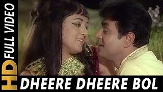 Dheere Dheere Bol Koi Sun Na Le | Mukesh, Lata Mangeshkar | Gora Aur Kala 1972 Songs| Hema Malini