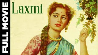 Laxmi (1957)  Hindi Full Movie | Chandrashekhar | Moni Chatterjee | Hindi Classic Movies
