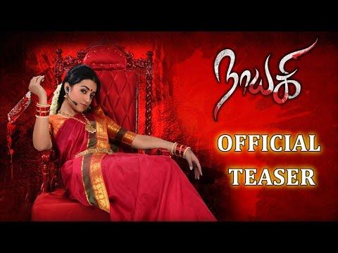 Nayagi Official Teaser | Trisha | Govi | Raghu Kunche | Sri Thenandal Films