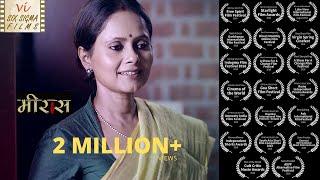Award Winning Hindi Short Film   Meeraas  - Ft Sadiya Siddiqui   Mother & Daughter   Six Sigma Films
