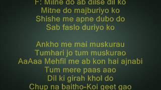 Dil Ki Girah Khol Do - Raat Aur Din - Full Karaoke
