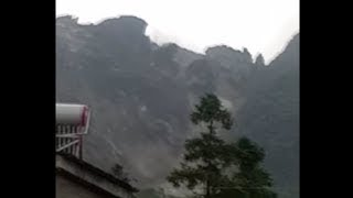 Rare footage: Moment fatal landslide hits Chinese mountains caught on cam