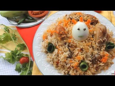 Xxx Mp4 Chicken Biryani Bangladeshi Chicken Biryani Recipe 3gp Sex