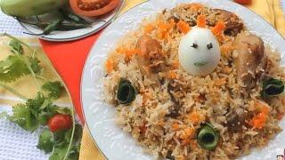 Chicken Biryani || Bangladeshi Chicken Biryani Recipe