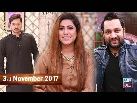Salam Zindagi With Faysal Qureshi - Tribute to Reshma Jee  - 3rd November 2017