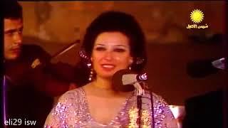 اغنية رائعة من  نجاة الصغيرة  🐦 الطير المسافر 🕊️ 💘 حفلة  Najat Al Saghira - El ter El Mesafer