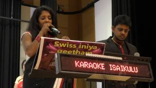 Sangeetha vanil by S.Pradeep and S.Vani