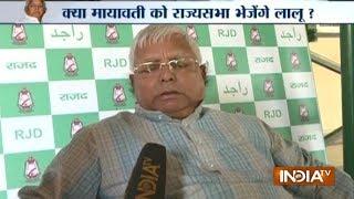 BJP is trying to tarnish my image, alleges Lalu Prasad Yadav