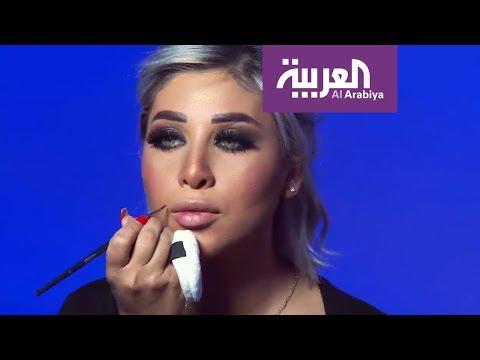 Xxx Mp4 صباح العربية كيف تحصلين على مكياج هيفاء وهبي؟ 3gp Sex