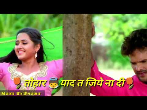 Xxx Mp4 Doli Me Goli Maar Dem To WhatsApp Video Status Khesari Lal Yadav New Latest Song 3gp Sex