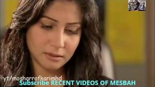 Eid Special Natok Ghum Babu By Mosharraf Karim [HD] | RECENT VIDEOS OF MESBAH