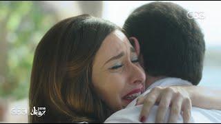 """المشهد الرومانسى الاقوى فى مسلسل جراند اوتيل """" نازلى تعترف بحبها لعلى وتترجاه بعدم البعد عنها"""