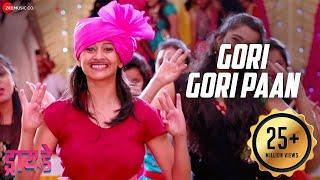 Gori Gori Paan - Full Video | Dry Day | Monalisa Bagal & Ayli Ghiya | Ronkini G, Atharv S, Trupti K