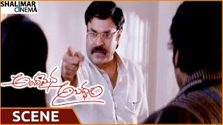 Andamaina Abaddam Movie || Nagababu Argues About Marrying In Arya Samaj || Raja || Shalimarcinema