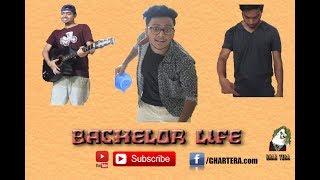 Bangla New Funny Video | BACHELOR LIFE | New Video 2017 | GHAR TERA.
