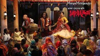 Emono Mohono (Full Video) I Maya Mridanga I Raja Sen I Debshankar , Rituparna , Paoli