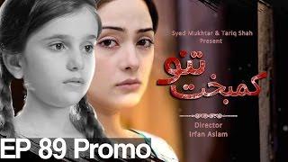 Kambakht Tanno - Episode 89 Promo | Aplus