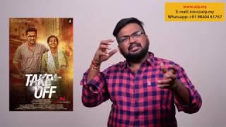 Take Off Malayalam movie review by prashanth