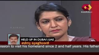 Pravasalokam   12th May 2017   Full Episode