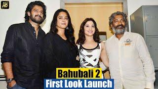 Bahubali 2 Movie 2017 Trailer First Look Launch | Prabhas, Tamannaah & Anushka Shetty | SS Rajamouli