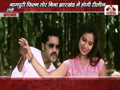Xxx Mp4 Nagpuri Film Tor Bina 3gp Sex