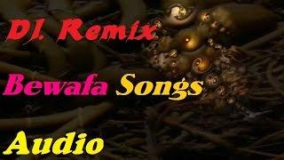 Sheesha Ke Dil Banal Rahe DJ REMIX BHOJPURI