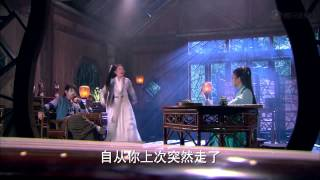 Romance of the Condor Heroes 2014 ep 21 (Engsub 93% translated)