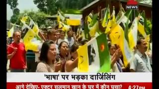 Protest of 'Gorkha Jan Mukti Morcha' demanding Gorkha land