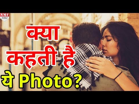 Xxx Mp4 Salman Katrina की ये Photo देखकर आपके दिल में क्या खयाल आता है 3gp Sex